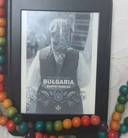 Magdalena Genow. Bułgaria. Złoto irakija
